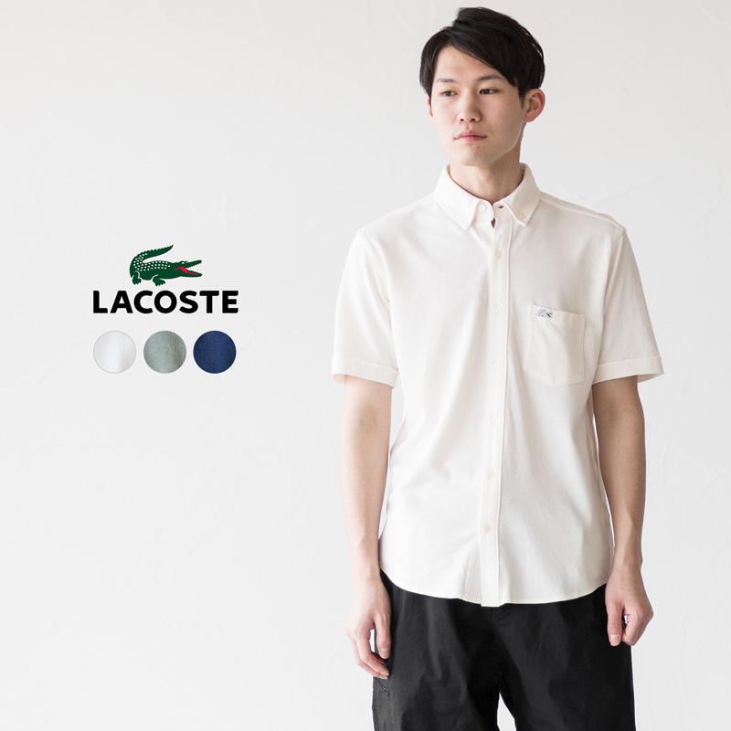 ラコステ 半袖 リネンコットン ウォッシュ シャツ KH052EL 鹿の子 ピケ ボタンダウンシャツ