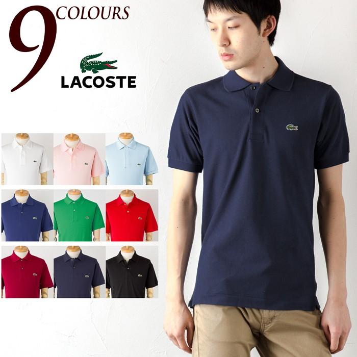 ラコステ L1212 フランス企画 ポロシャツ 定番色 [ホワイト/ネイビー/ブラック] LACSTE メンズ 半袖シャツ