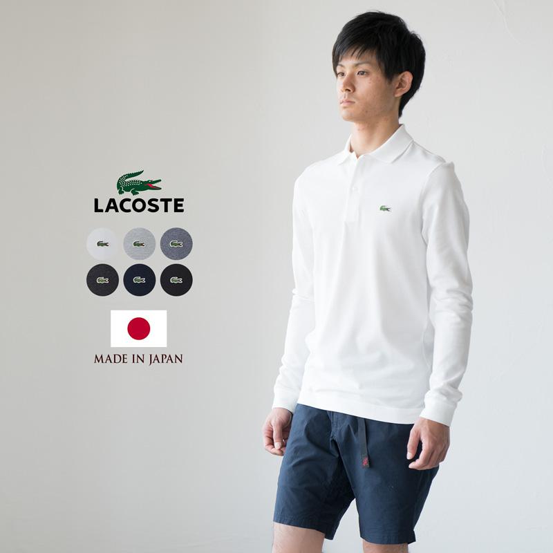 LACOSTE 日本製スリムフィットの長袖ポロシャツ 大好評です ラコステ ポロシャツ 長袖 PH4013 ロングスリーブポロ スリムフィット PH4013L ディスカウント