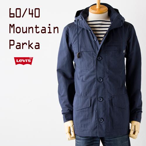 LEVI's RED TAB hooded field jacket [02. ライフルグリーン / Mandarin orange] Levi's mountain parka