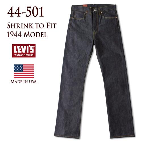 [リーバイスビンテージクロージング]S501XX 1944モデル レギュラーストレート 未洗い シュリンク・トゥ・フィット メンズ デニム ジーンズ 大戦モデル LEVI'S VINTAGE CLOTHING セルビッジ 赤耳 44501-0118 44501-0068