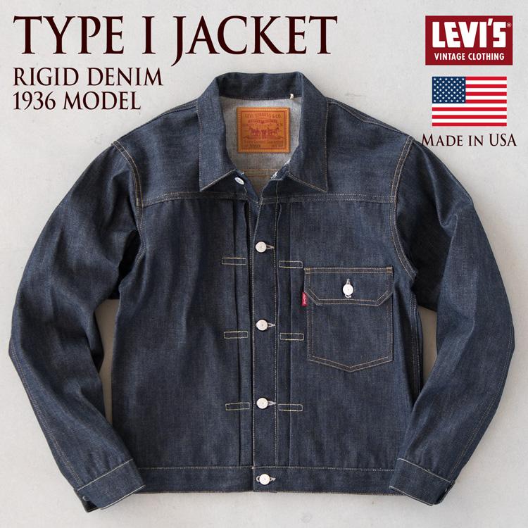 リーバイスビンテージクロージング LVC 506XX タイプ1ジャケット 1936モデル 70506-0023 未洗い/リジッド