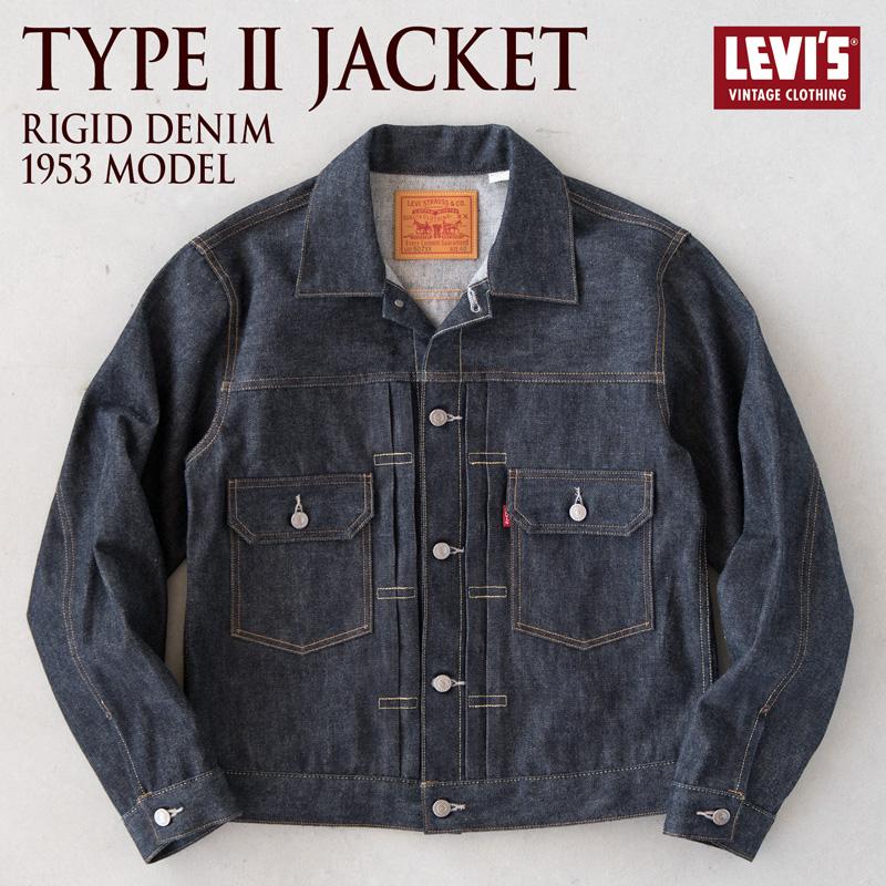 リーバイスビンテージクロージング LVC 507XX タイプ2ジャケット 1953モデル 705070062 未洗い/リジッド