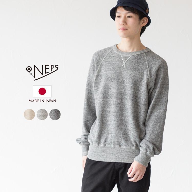NEPS ネップス 吊り編み クルーネック スウェット シャツ N1401日本製 メンズ トレーナー【レビュー記入で500円クーポン対象品】