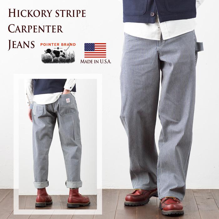 ポインター ブランド 米国製 ヒッコリーストライプ ペインターパンツ LOT-39 POINTER BRAND Hickory Stripe Carpenter Jeans カーペンターパンツ ワークパンツ 【送料無料】