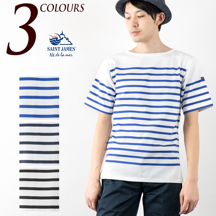 [St. James Naval, naval short sleeve border T shirt SAINT JAMES NAVAL