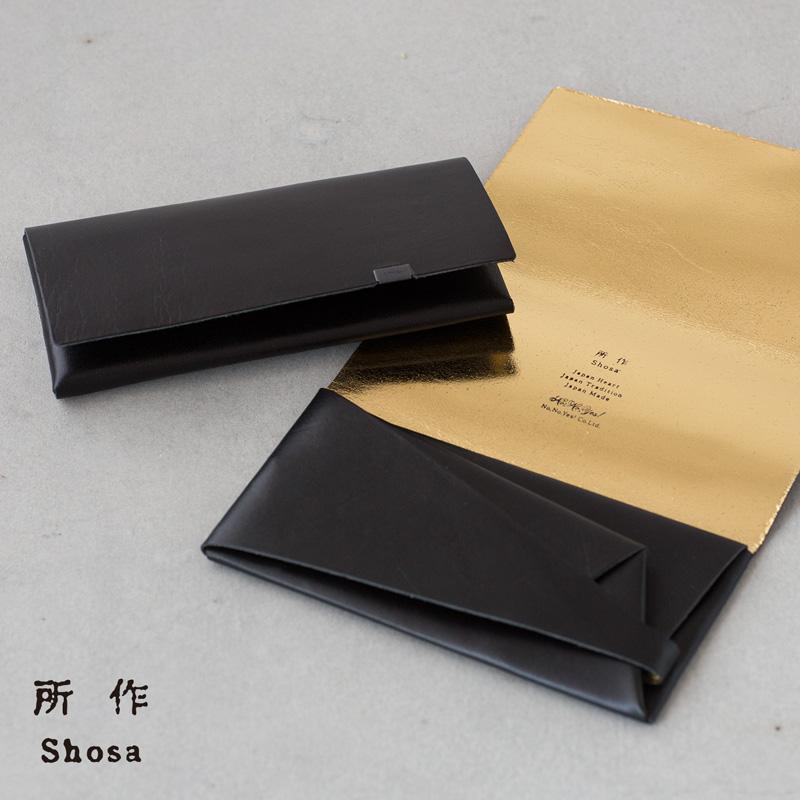 所作 ロングウォレット ボレロ shosa SHO-LO1B BOLERO 日本製 本革 長財布