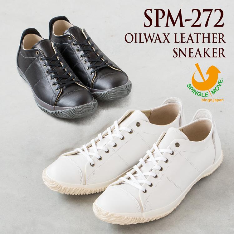 スピングルムーブ オイルワックスレザー スニーカー SPM-272