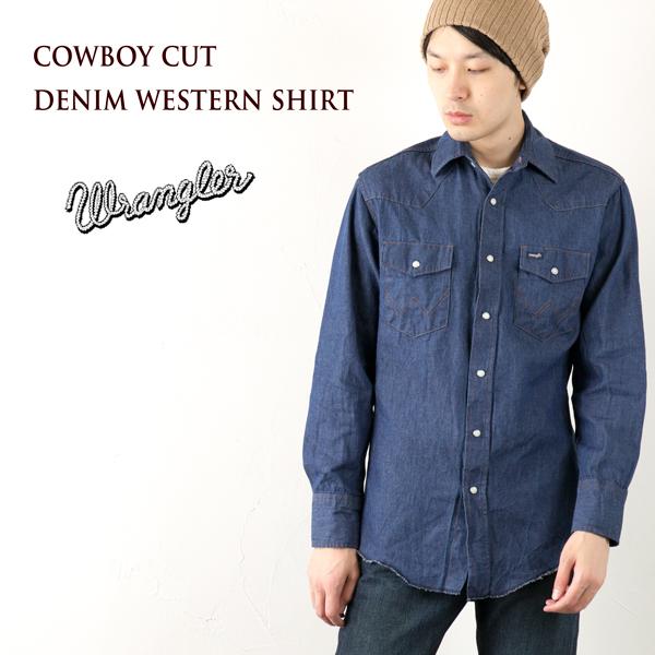 eb8c7f93ea6 America imported from Western shirt still wash denim Wrangler Western shirt