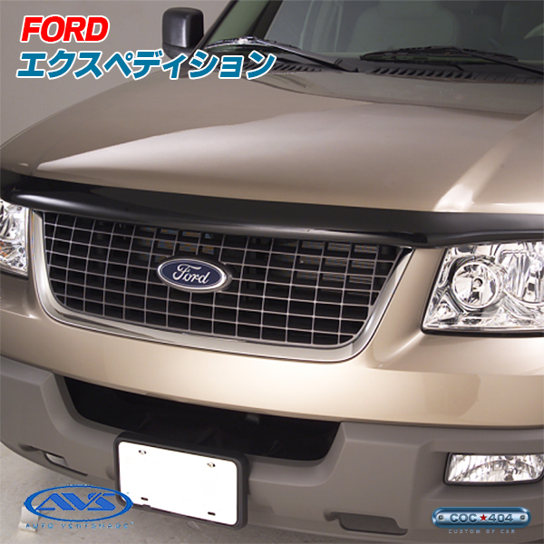 《AVS》03-06 エクスペディション バグガード/バグフードプロテクター フォード