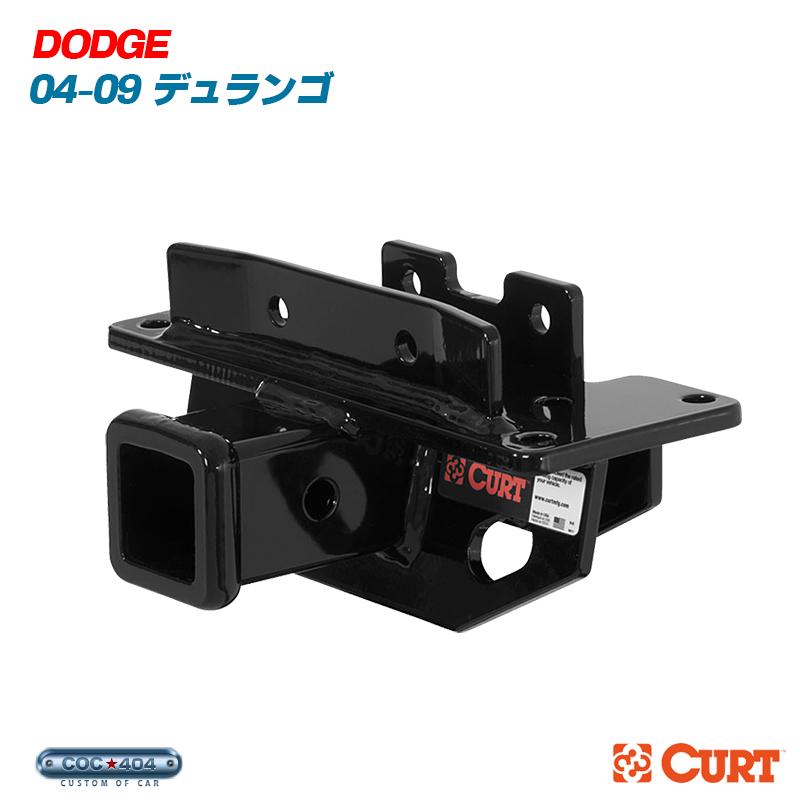 《Curt》04-09 ダッジ デュランゴ ヒッチメンバー カート dodge