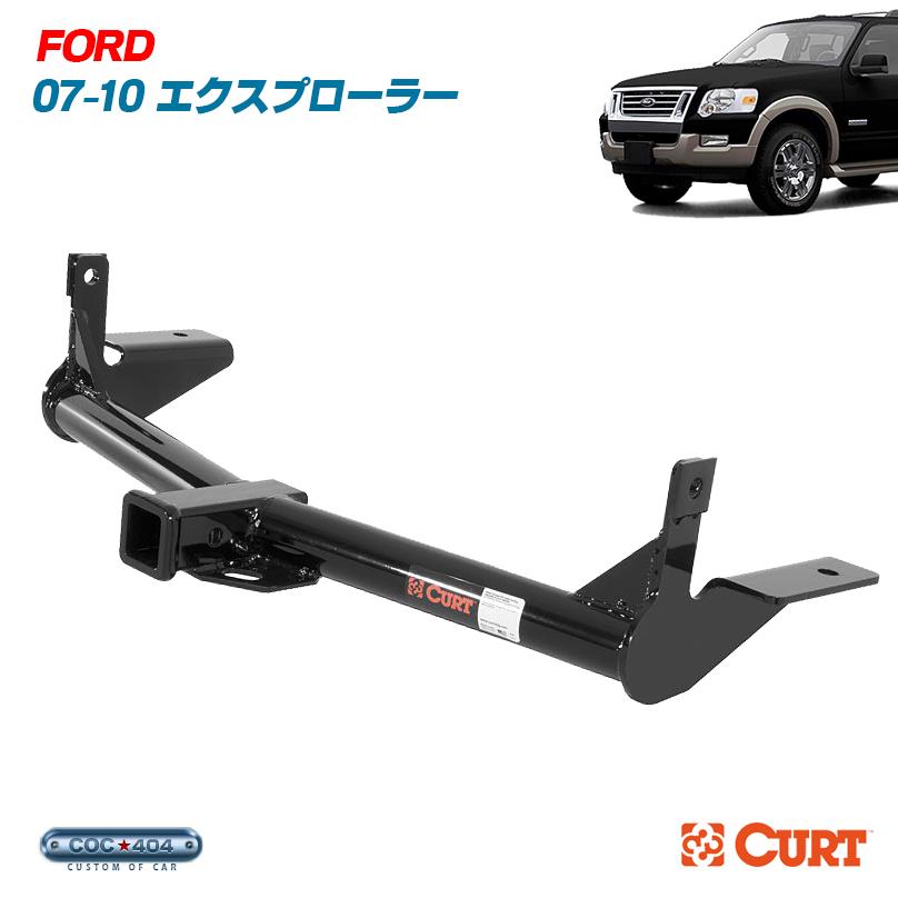 《Curt》07-10 フォード エクスプローラー ヒッチメンバー カート ford