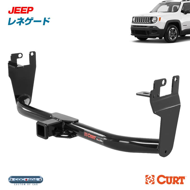 《Curt》ジープ レネゲード ヒッチメンバー ジープ カート Jeep