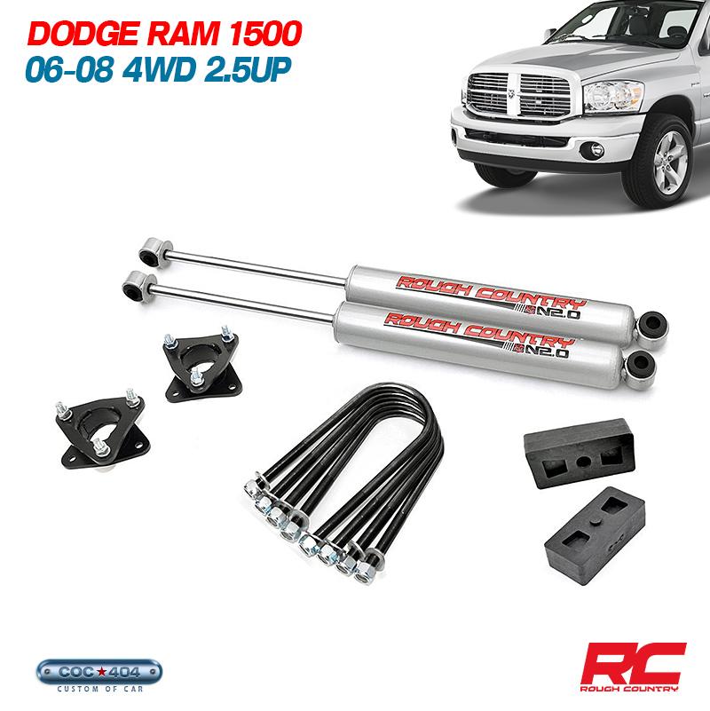 《Rough Country》06-08 ダッジ ラム 1500 2.5インチ リフトアップキット dodge ram