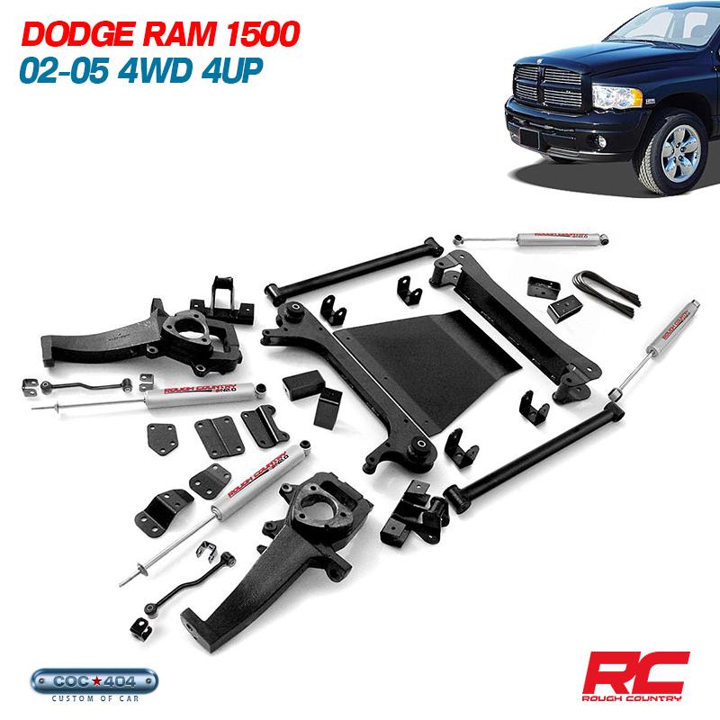 《Rough Country》02-05 ダッジラム 1500 4インチ リフトアップキット dodge ram