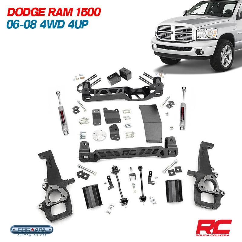 《Rough Country》06-08 ダッジ ラム 1500 6インチ リフトアップキット dodge ram