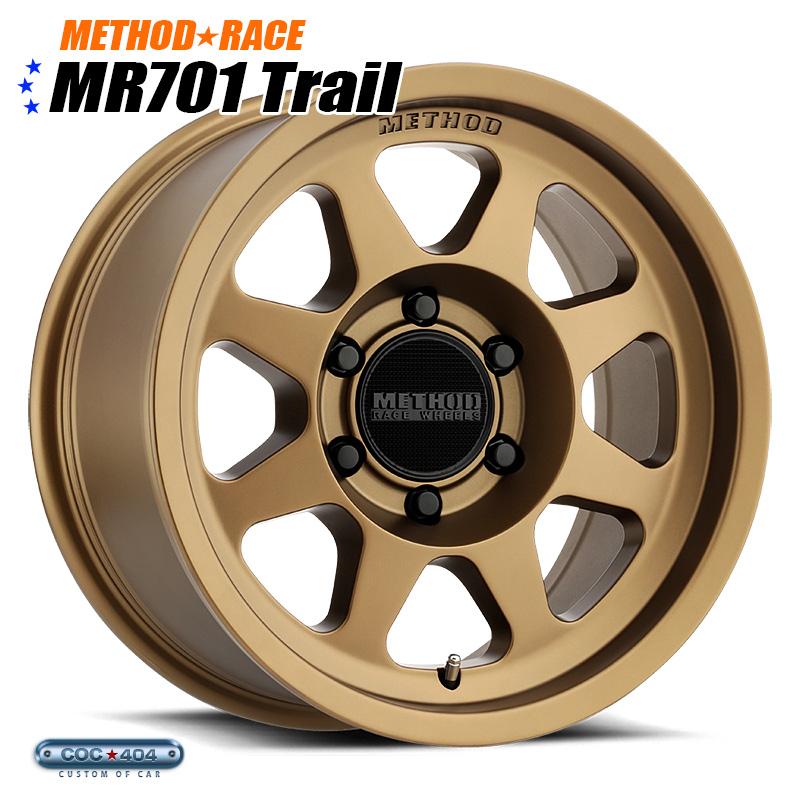 【16インチ】Method Race MR701 マットブロンズ 1本 ビートグリップ採用!
