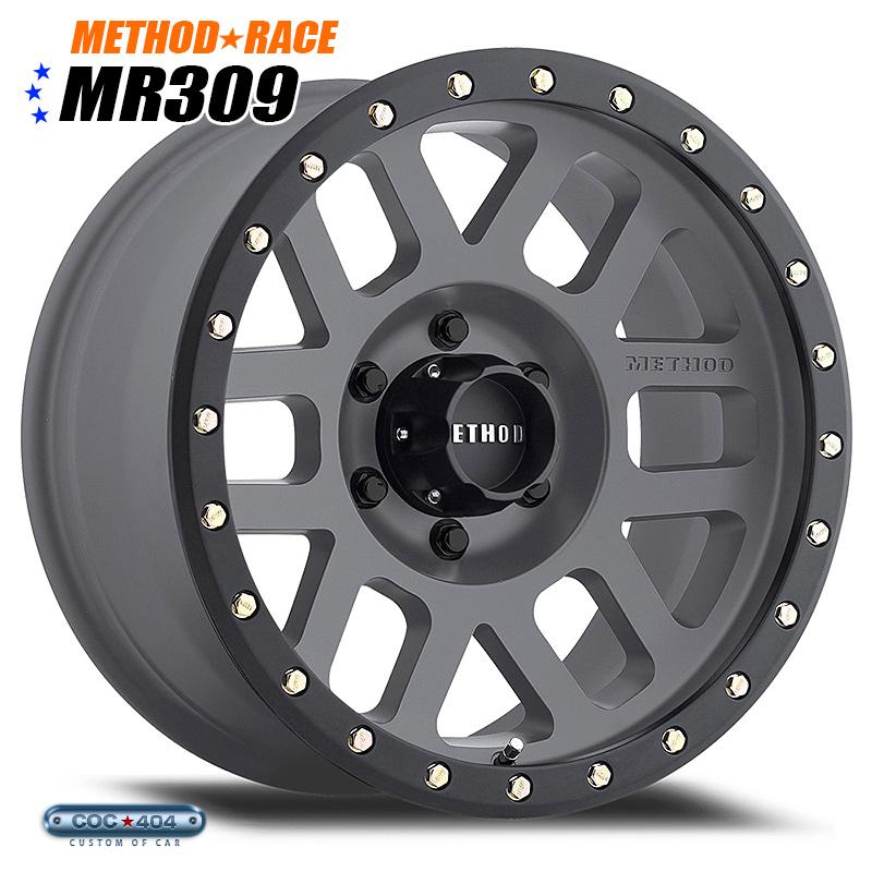 【16インチ】Method Race MR309 Grid マットグレー&ブラックリップ 1本