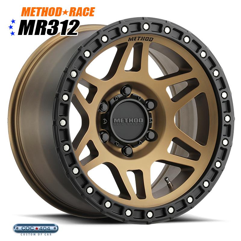 【18インチ】Method Race MR312 ブロンズ&ブラックリップ 1本