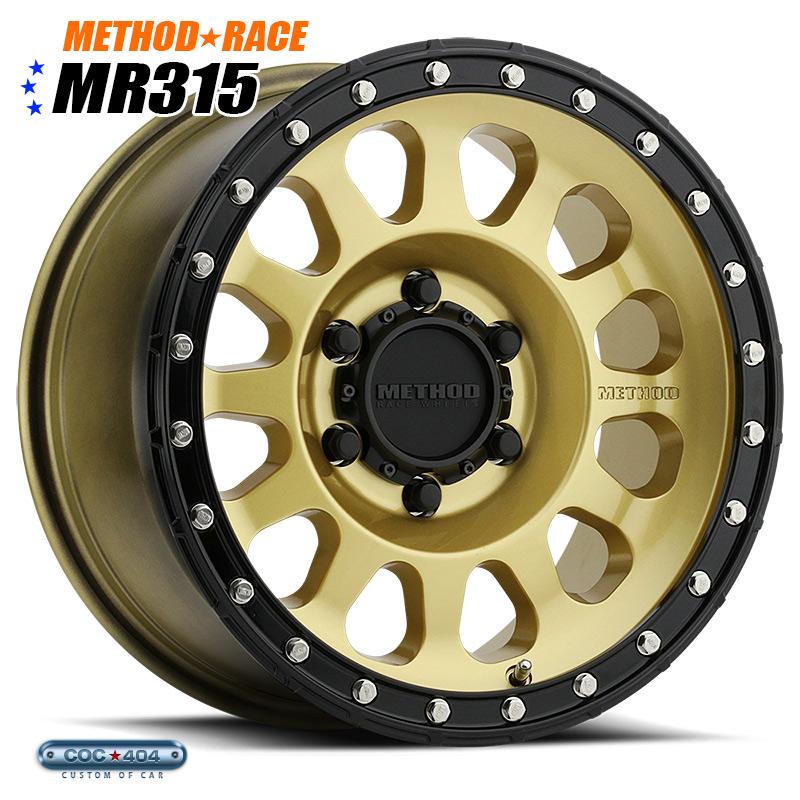【17インチ 9J】Method Race MR315 ゴールド&ブラックリップ 1本