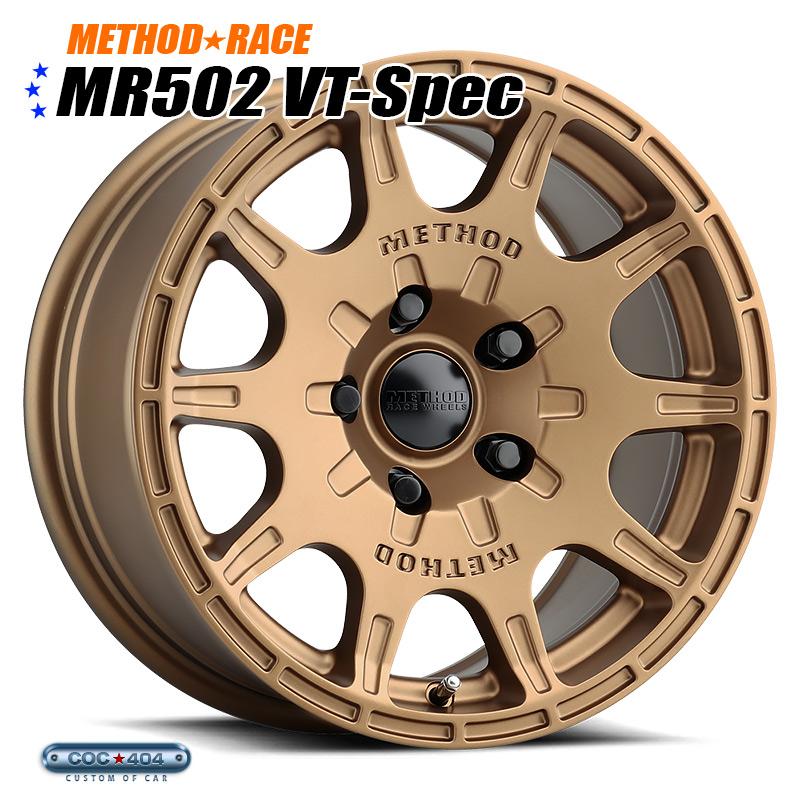 【15インチ】Method Race MR502 Rally VT-Spec ブロンズ 1本 スバル インプレッサ レガシー XV フォレスター など