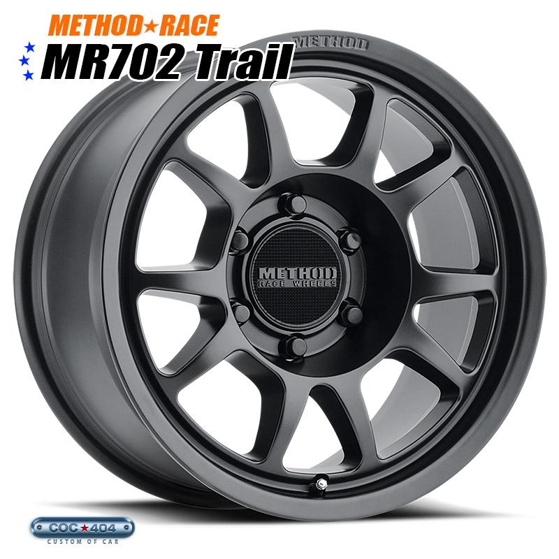 【17インチ】Method Race MR702 マットブラック 1本 ビートグリップ採用!