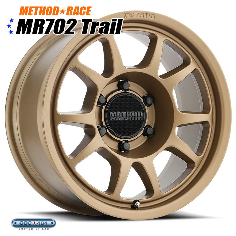 【17インチ】Method Race MR702 ブロンズ 1本 ビートグリップ採用!