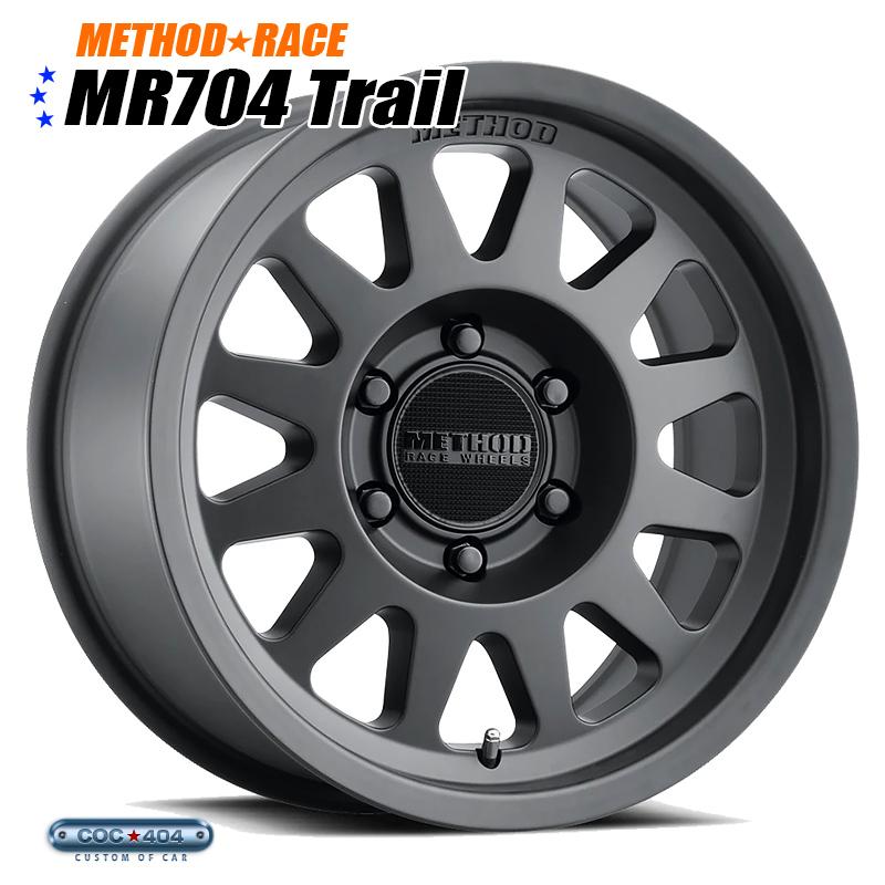 【17インチ】Method Race MR704 マットブラック 1本 ビートグリップ採用!
