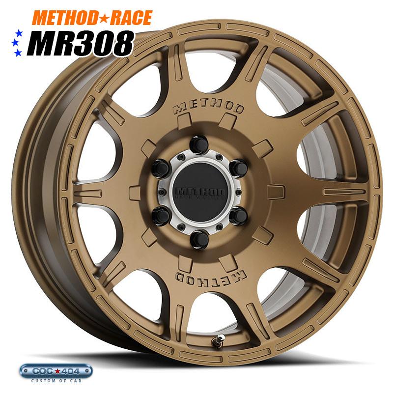 【20インチ】Method Race MR308 Roost(ルースト) ブロンズ 1本