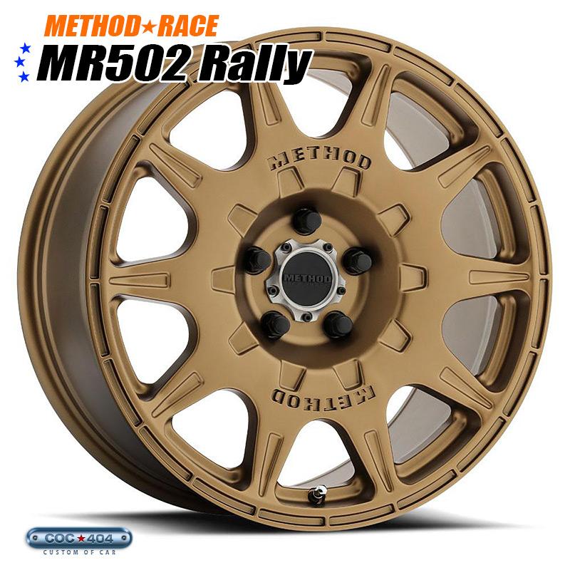 【17インチ】Method Race MR502 Rally (メソッドレース ラリー) ブロンズ 1本
