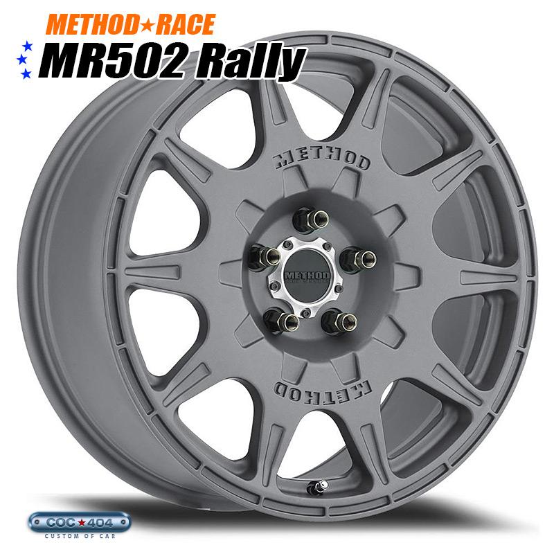 【17インチ】Method Race MR502 Rally (メソッドレース ラリー) チタニウム 1本 スバル