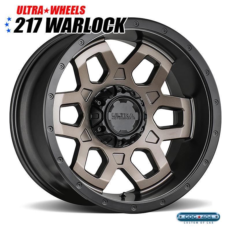 【18インチ】Ultra 217 Warlock(ワーロック) ブロンズ 1本