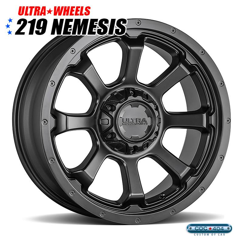 【20インチ】Ultra 219 Nemesis (ネメシス) サテンブラック 1本