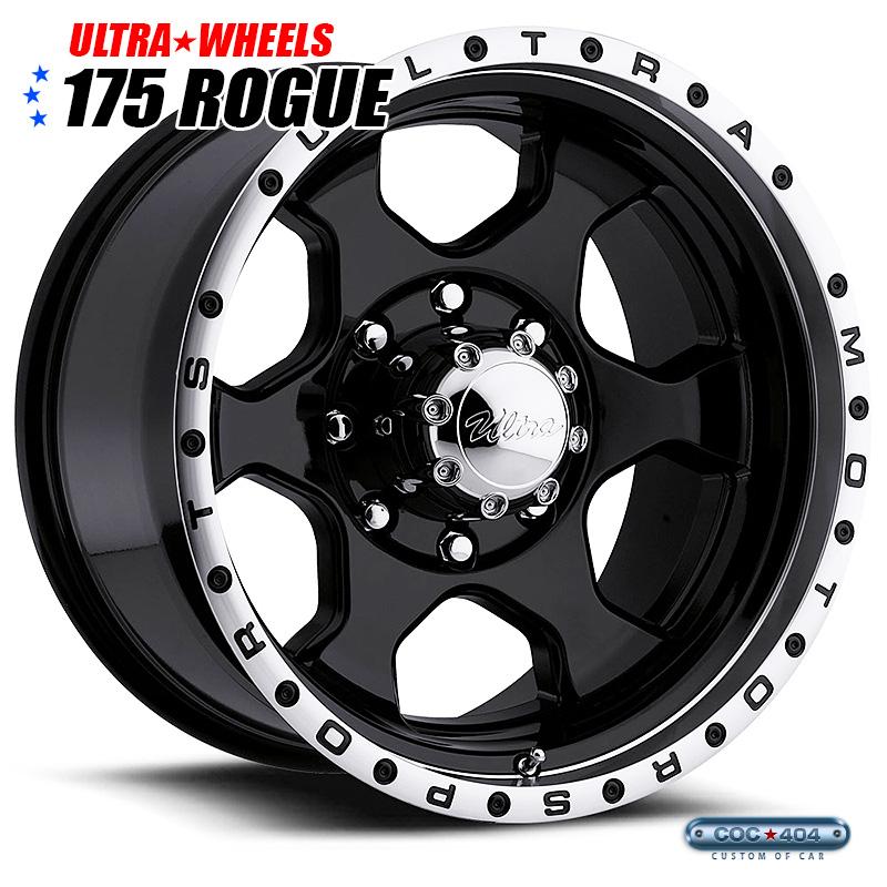 【15インチ 8J】Ultra 175 Rogue ブラック&ダイヤモンドカットアクセント 1本