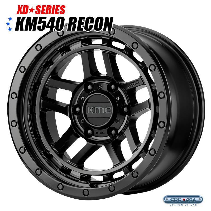 【18インチ】KMC KM540 Recon サテンブラック 1本