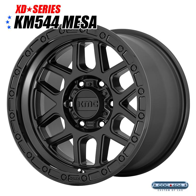 【17インチ9J】KM544 Mesa サテンブラック&グロスブラックリップ 1本