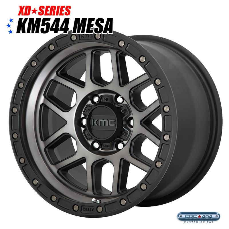 【17インチ9J】KM544 Mesa サテングレー&ブラックリップ 1本