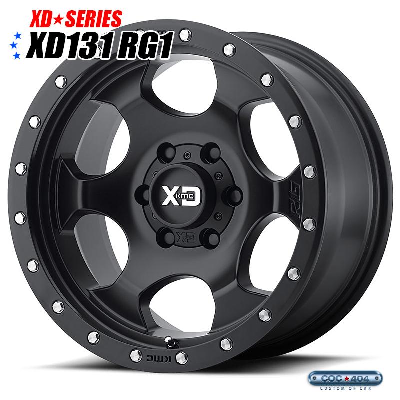 【17インチ 9J】KMC XD131 RG1(アールジーワン) サテンブラック 1本