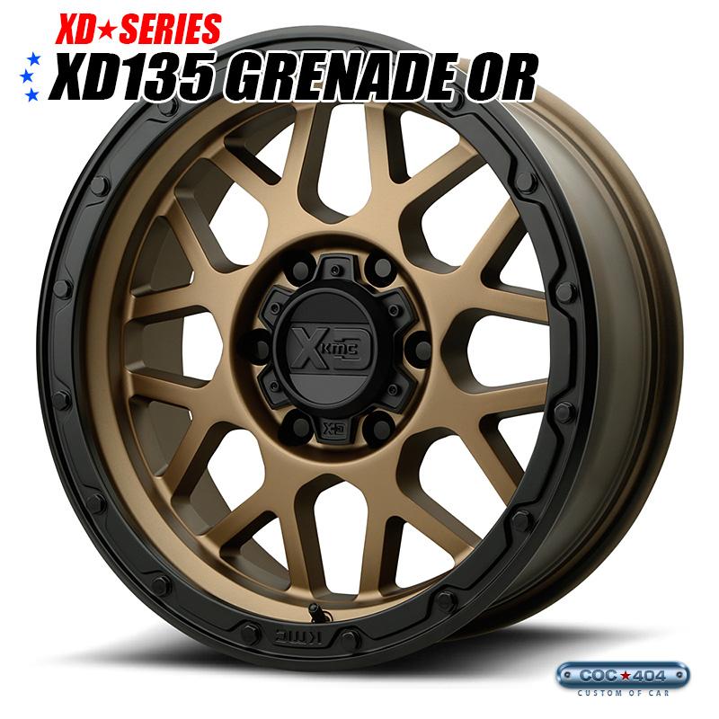 【18インチ 8.5J】KMC XD135 Grenade OR マットブロンズ 1本