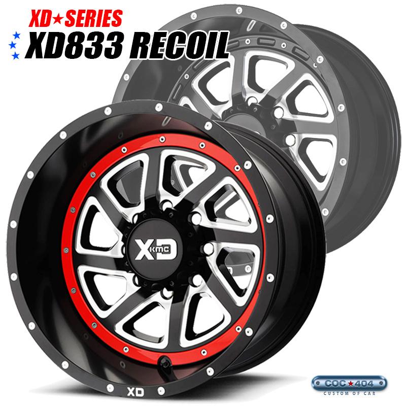 【20インチ 9J】KMC XD833 RECOIL (リコイル) サテンブラック&シルバーアクセント ※レッドリング付 1本