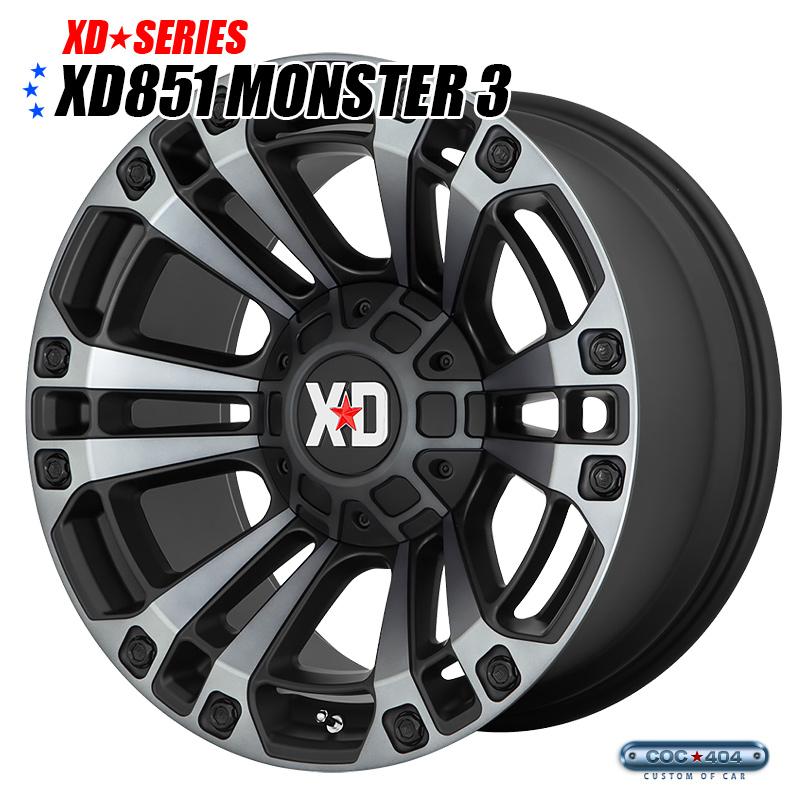 【20インチ 9J】KMC XD851 Monster3 サテンブラック&グレー 1本