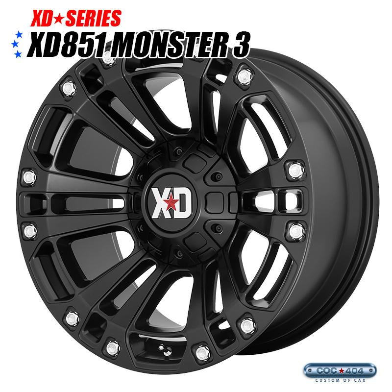 【20インチ 9J】KMC XD851 Monster3 サテンブラック 1本