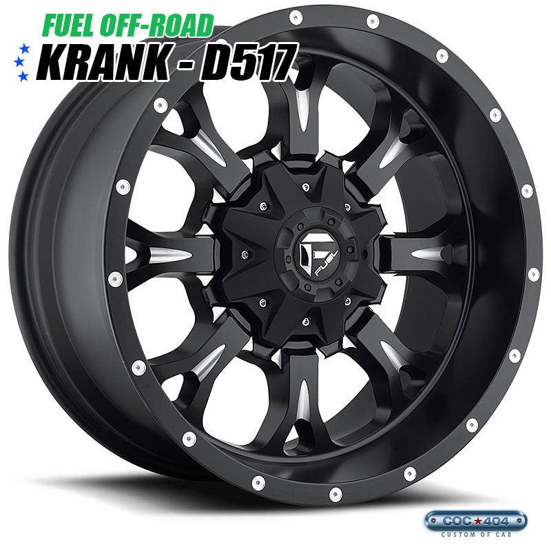 【20インチ】Fuel Offroad D517 Krank マットブラック&シルバーアクセント 1本