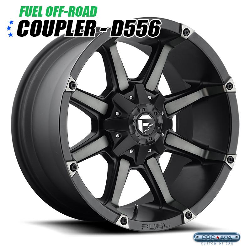 【20インチ 9J】Fuel Offroad D556 Coupler マットブラック&ダークティント 1本