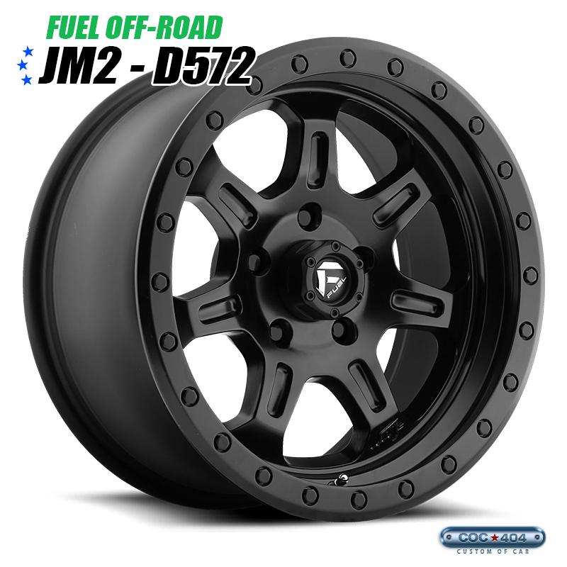 【17インチ】Fuel Offroad D572 JM2 マットブラック 1本