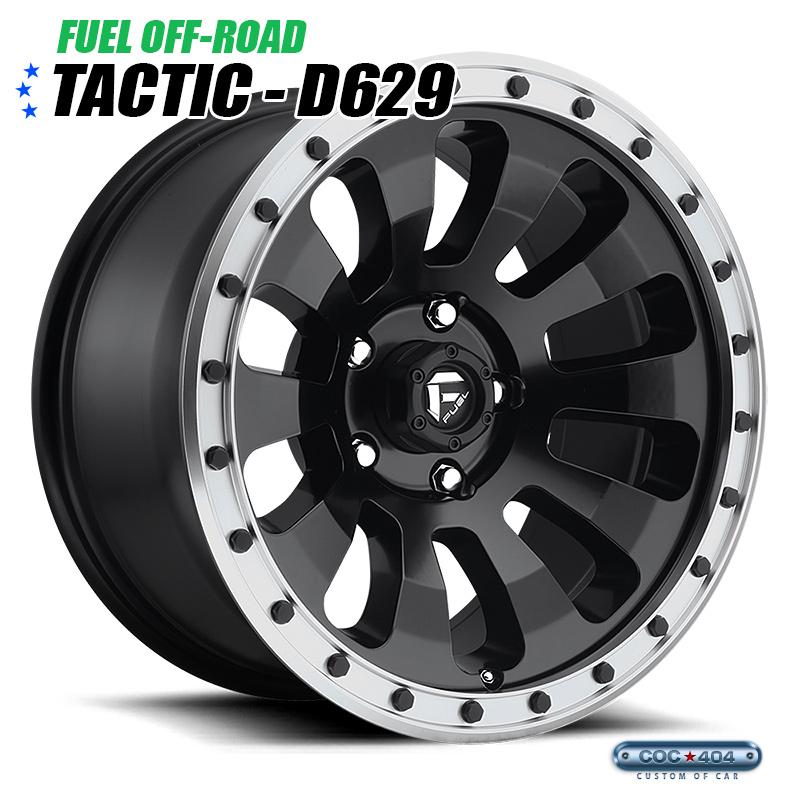 【20インチ 9J】Fuel Offroad D629 Tactic マットブラック&シルバーリップ 1本