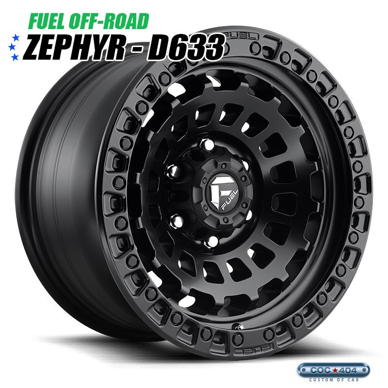 【17インチ 9J】Fuel Offroad D633 Zephyr マットブラック 1本