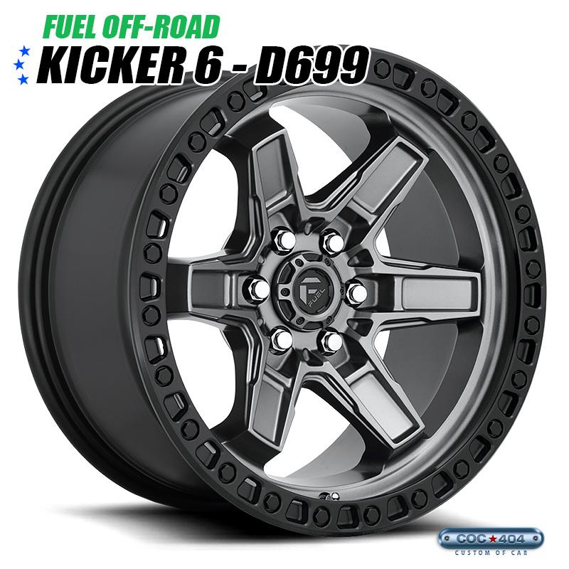 【20インチ】Fuel Offroad D698 Kicker マットグレー&ブラックリップ 1本