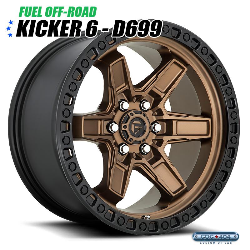 【20インチ】Fuel Offroad D699 Kicker マットブロンズ&ブラックリップ 1本