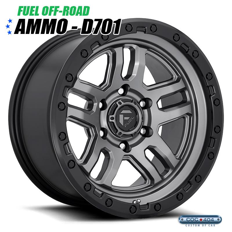 【17インチ】Fuel Offroad D701 Ammo マットグレー&ブラックリップ 1本